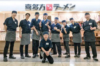 新宿パークタワー店
