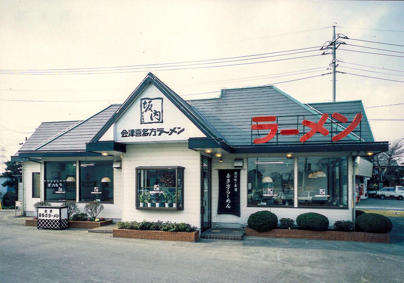 思い描いていた日本一の麺との出会い